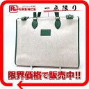"Hermes ""Hippo 40"" tote bags towel Asch x natural leather x green S ever-changing ""response."""