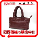 Chanel Coco cocoon Alesa rage that bag Bordeaux? s support.""
