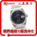Rolex Datejust 16234 men's watch SS automatic winding blue character Edition K-s compatible.""
