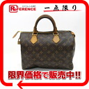 Mini Boston handbag of Louis Vuitton Monogram speedy 30 M41526? s support.""