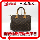 Mini Boston handbag Louis Vuitton Monogram speedy 25 M41528? s support.""