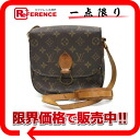 "Shoulder bag Louis Vuitton Monogram ""mini Sun crew"" M51244 ""enabled."""