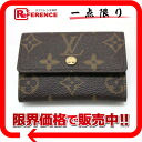 "Coin purse Louis Vuitton Monogram ""Porto Monet PRA"" M61930 good as new ""support."""