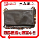 """Prada leather plastic chain shoulder bag Brown? s support."""""""