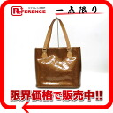 "Louis Vuitton Vernis ""Houston"" tote bag bronze M91122 ""enabled."""