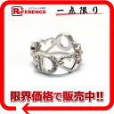 "Dior rhinestone heart logo ring Silver ""support."""