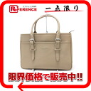 "Burberry leather tote bag beige brand new as well as ""support."""