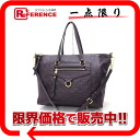 "Louis Vuitton Monogram and plant Arminius PM 2WAY Tote fram M93413 beauty products ""enabled."""