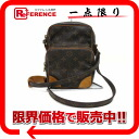 "Shoulder bag Louis Vuitton Monogram ""Amazon"" M45236 ""enabled."""
