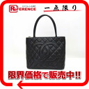 "Chanel caviar skin reprint Tote black A01804 beauty products ""enabled."""