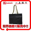 "Chanel calfskin CC chain that bag black ""response."""