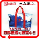 "Chanel his Amer rage that bag White x blue x red ""support."""