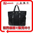 "Prada nylon / leather tote bag black ""response."""