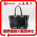 "Burberry London check canvas tote bag black x white series ""correspondence."""