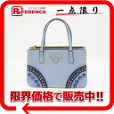 "Prada SAFFIANO (saffiano) bijoux design handbag blue series B1142B ""enabled."""