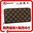 "Louis Vuitton Damier ""zippy wallet"" zip around wallet N60015 beauty products ""enabled."""