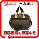 "Louis Vuitton Monogram handbags ""suck bonfire"" M40043 ""enabled."""