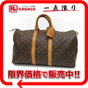 "Louis Vuitton Monogram ""keepall 45"" travel bag M41428 ""enabled."""