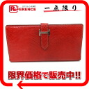 "Hermes 2 fold wallet ""Bernd"" lizard red silver bracket J ticking ""response."""