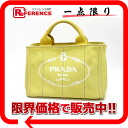 "Prada CANAPA (Anapa) mini tote bag yellow BN2439 ""enabled."""