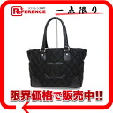 Chanel parinewyork tote bag Nylon canvas x leather black s correspondence.""