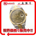 Rolex Datejust mens watch 10 P DIA SS×YG automatic winding 16233 G X-s compatible.""