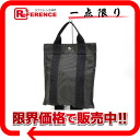 """Hermes airline ad PM backpack grey? s support."""""""