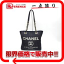 "Chanel Deauville canvas chain that bag denim (Navy) A66939 ""enabled."""