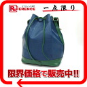 "Louis Vuitton EPI leather by color ""Noe"" DrawString shoulder bag Toledo blue x Borneo green blue x green M44044 ""enabled."""