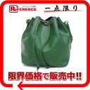 "Louis Vuitton EPI leather ""PTI Noel"" DrawString shoulder bag Borneo green M44104 ""enabled."""