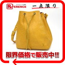 "Louis Vuitton EPI leather ""PTI Noel"" DrawString shoulder bag Tassili yellow yellow M44109 ""enabled."""