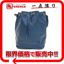 "EPI Louis Vuitton ""Noe"" DrawString shoulder bag Toledo Blue Blue M44005 ""enabled."""
