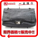 """Chanel 2.55 unlimited leather W chain shoulder bag black """"response."""""""
