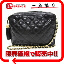 "Chanel quilted chain shoulder bag with fringe 4th ""response."""
