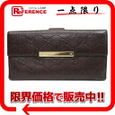 Gucci METAL BAR (metal bar) guccissima W hook length wallet dark brown 112715? s support.""