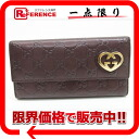 "Gucci LOVELY ( lovely ) guccissima 2 fold wallet dark purple series 251861 ""enabled."""