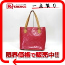 "Louis Vuitton Monogram Verni ""Houston"" tote bag raspberry M9135F ""enabled."""