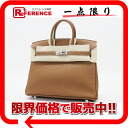 "Hermes Birkin 25 handbags slope gold silver bracket R ever-2014, production ""response."""