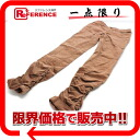 Michele clan gather cotton pants size 36 Brown? s support.""