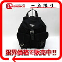 "Prada nylon slim backpack black ""response."""