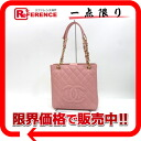 Chanel caviar skin matelasse CC chain that bag pink / gold hardware Mint? s support.""