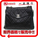 "Chanel caviar skin matelasse chain shoulder tote bag black / silver metal ""support."""