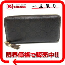 "Gucci TASSEL (tassel) guccissima large zip around wallet dark brown 224253 ""enabled."""