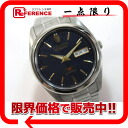 """Citizen 7 21 stone automatic winding SS mens watch 1N1834 """"enabled."""""""