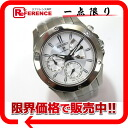 "Seiko brightz mechanical retrograde automatic SS mens watch 4S27-00D0 beauty products ""enabled."""