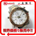 ANA x Seiko world time 20 century limited model quartz SS/GP mens watch 5T52? s support.""