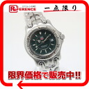 "Tag Heuer SEL professional 200 m ladies watch green character dial quartz SS WG1319 ""enabled."""