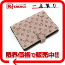 "Louis Vuitton Monogram mini agenda PM Handbook cover Cerise (cherry) R20912 ""enabled."""