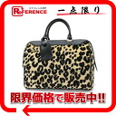 Louis Vuitton Stephen Sprouse Leopard speedy PM Boston handbag M97396 new as well? s support.""