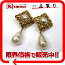 "Chanel vintage Pearl Earrings gold ""response."""